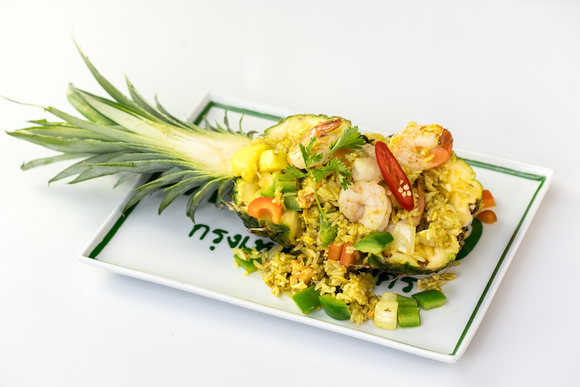 Pineapple Fried Rice recipe